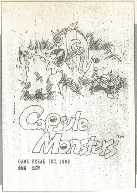 A little bit of Pokemon history - it used to be called Capsule Monsters