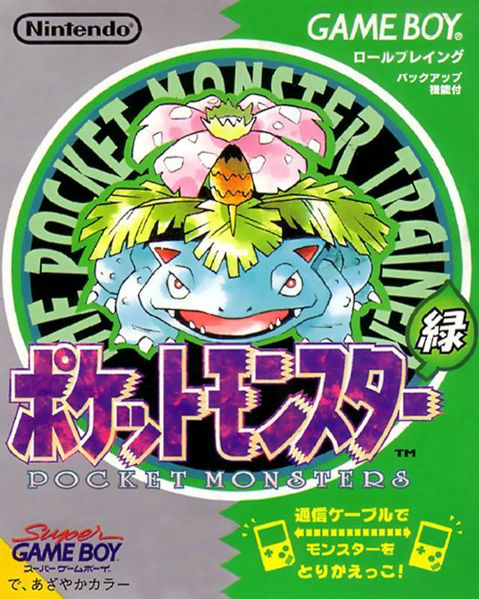 Pokemon history - the original Japanese Pocket Monsters game