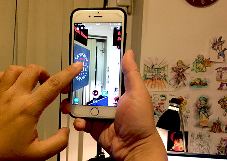 Enter our Augmented Reality t-shirt gallery