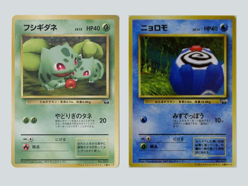 A Pokémon Snap pro? Grab rare Pokémon TGC cards