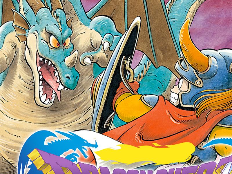 The Dragon Quest series celebrates in 2021