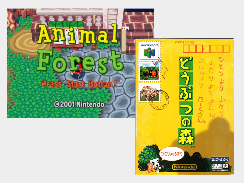 A look at the original Animal Forest as part of Animal Crossing history