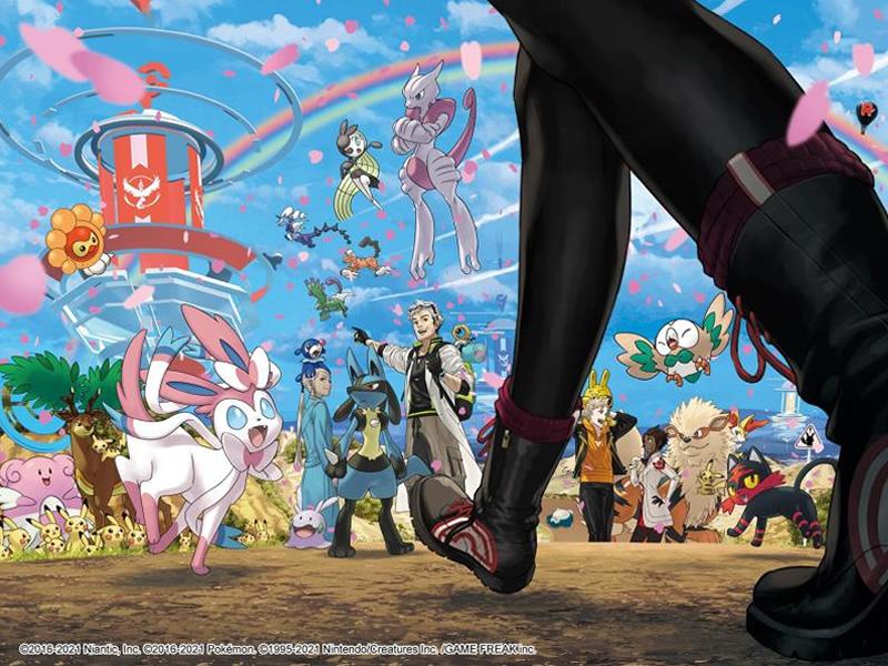 Pokemon GO 5th Anniversary artwork