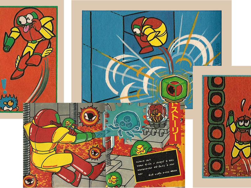 Classic illustrations of Samus's trademark moves for Metroid History